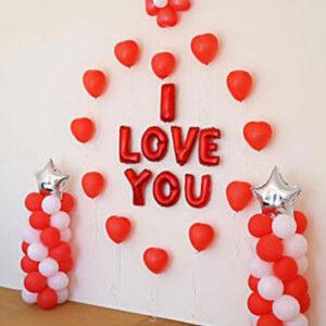 I Love You Balloon Decor